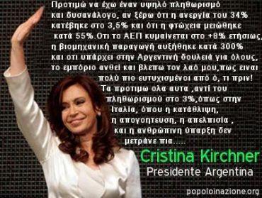 Cristina Kirchner2