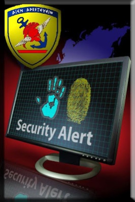 """""""Η άμυνα της χώρας σε ξένα χέρια"""" ! - Καταγγελίες που σοκάρουν για κωδικούς ασφαλείας"""