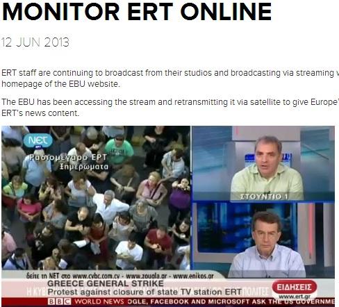 ERT-EBU