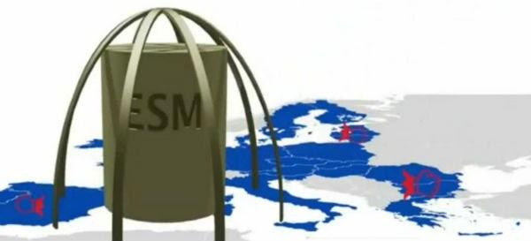 Ευρωπαϊκός Μηχανισμός Σταθερότητας: Ο δρόμος προς τη δικτατορία (Μη χάσετε αυτό το βίντεο)