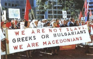 Οἱ Σκοπιανοὶ γράφουν καὶ μιλοῦν σλαυικὰ ἀλλὰ εἶναι ...«Μακεδόνες»!!!1