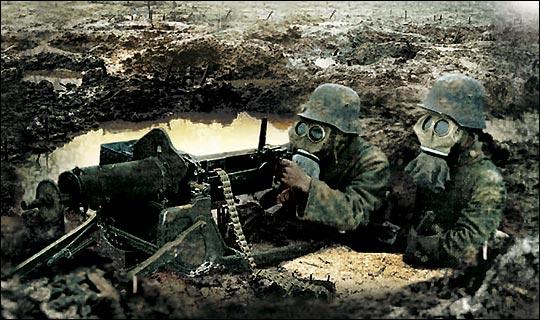 GR WAR