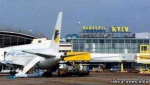 Kiev_Airport_Ukraine_CRG