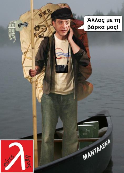 Theodorakis-barkaris