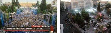 Εικόνες Προεκλογική Συγκέντρωση Σαμαρά στο Σύνταγμα