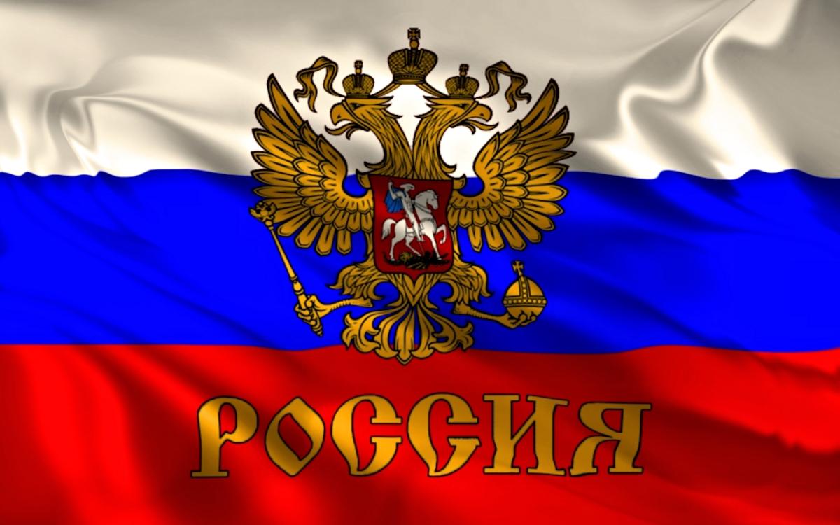 00 russian double eagle flag. 01. 06.06.14