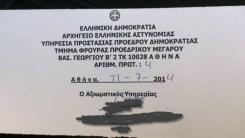 epistoliproof (1)