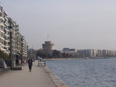 thessalonikh