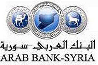Arab Bank 1