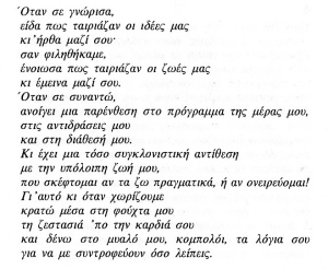 love-poem_06