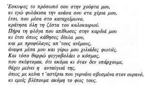love-poem_11
