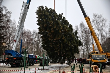 00 2015 New Year Tree Moscow RUSSIA 01. 25.12.14