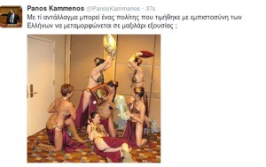 kammenos_10