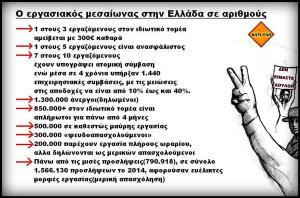 B_MLRiKU8AAMtDV