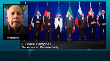Μαρτυρία Φωτιά - Το Ισραήλ ελέγχει το Αμερικανικό Πολιτικό Σύστημα...