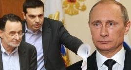 Απειλές ΗΠΑ για τον ρωσικό αγωγό φυσικού αερίου