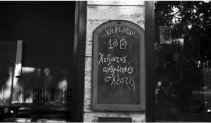 kafeneio11